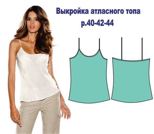 Топ женский выкройка 44 размер гобелен ткани купить в минске